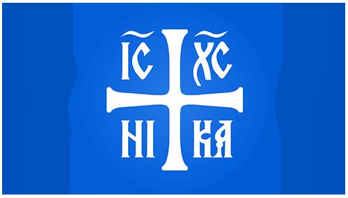 Kálmánházi Görögkatolikus Egyházközség